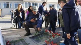 [24 de abril] 104º Aniversario del Genocidio Armenio